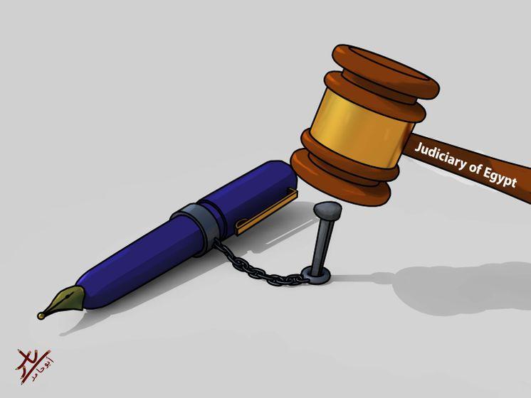 Judiciary of Egypt