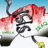 Cartoon: Bloody Borders
