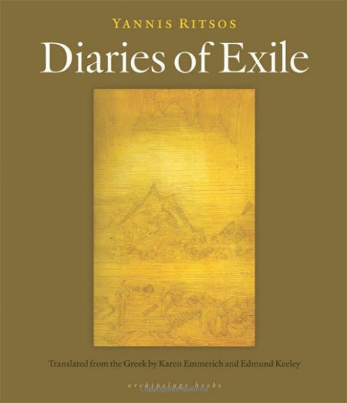 Ritsos Diaries of Exile