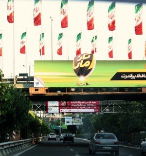 Advertisements on billboards in Tehran were replaced with works by old masters and Iranian artists. Photo via Flickr user:  Blondinrikard Fröberg.