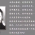 Dissident poet LIn Zhao is still idolized in China. Photo via YouTube user: ChinaForbiddenNews