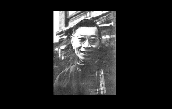 Chinese intellectual Fu Lei. Image via: Wikimedia Commons.
