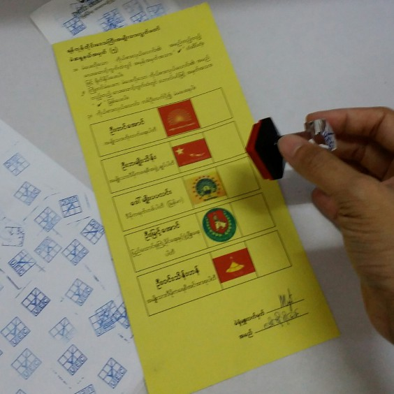 A ballot from the 2015 Burmese election. Image via Wikimedia Commons.