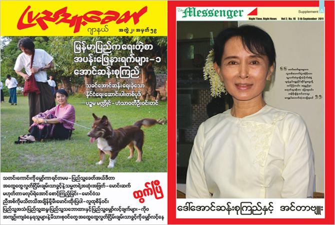 15.Messenger-Journal