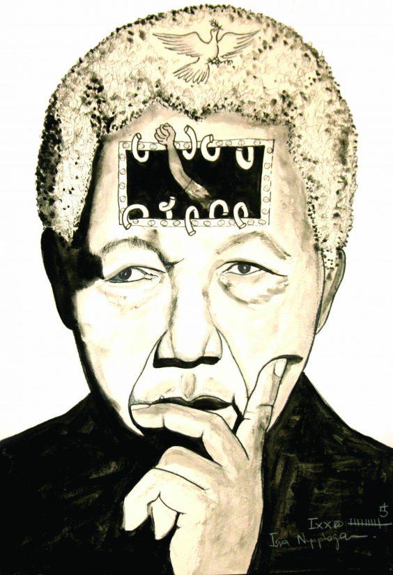 Mandela, Free Mind