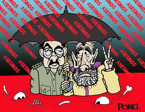 Murders Rain