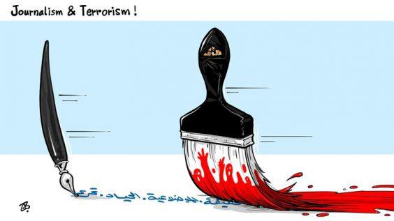 Journalism & Terrorism