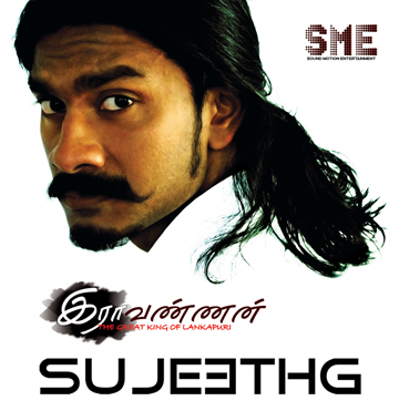 SujeethG19