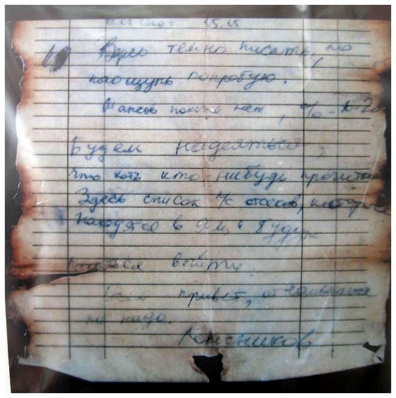 A note retrieved from the sunken submarine. Image via: Wikimedia Commons.
